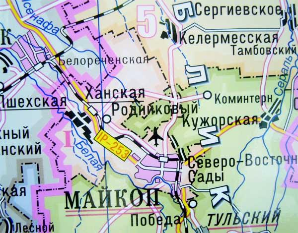 Краснодарского края и адыгеи