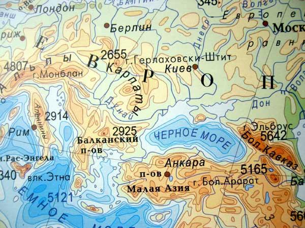 Карта Физическая Мира Скачать - фото 6
